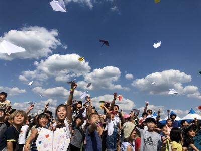 2019 한강 종이비행기 축제'… 참가자 모집