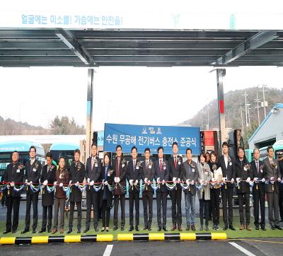 경기도, 전기버스교체 및 충전인프라 구축 준공식' 개최