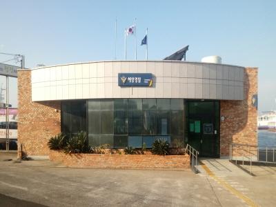 해양경찰청「2019년 국유재산 건축상」우수상 수상
