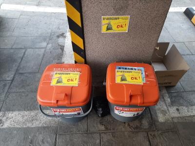 경기도 발생된 폐비닐 우선 수거하여 보관용기 제작·보급