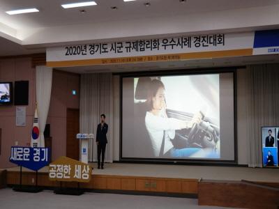 성남시, '전국 최초 비행안전구역 내 환경기초시설 설치제한 완화'로 규제