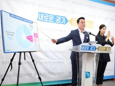 경기도, 나라장터 대신할 지방조달시스템 자체개발 추진