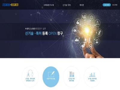 신기술·특허 보유 기업, 경기도 사업 참여 쉬워진다