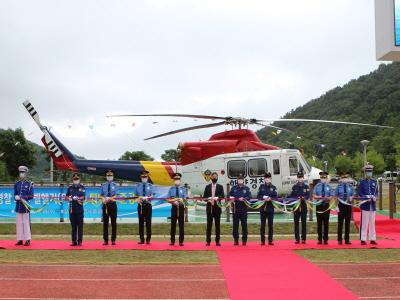 해양경찰 최초 헬기 「벨」 퇴역, 교육원에 전시