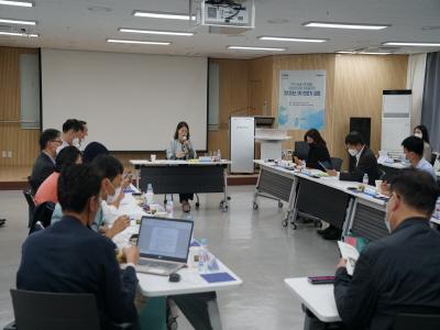서울시50플러스재단·한국토지주택공사·서천군·태안군·충남교육청 업무협약 체