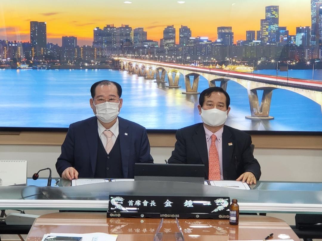 한국건설안전환경실천연합, 한국건설방수학회와 업무협약 체결