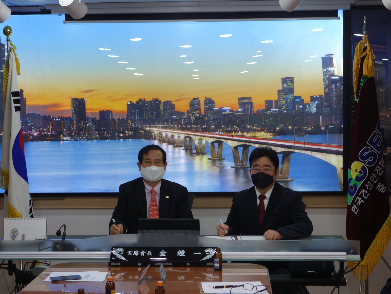 한국건설안전환경실천연합, 그린몰치과병원과 업무협약 체결